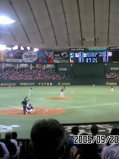 image/tenru-2005-09-20T20:48:11-1.JPG