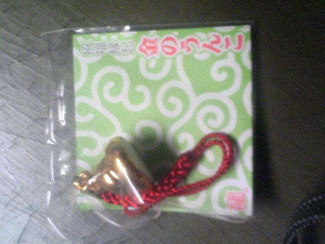 image/tenru-2005-09-24T12:28:24-1.JPG