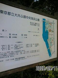 image/tenru-2005-09-24T13:27:41-3.JPG