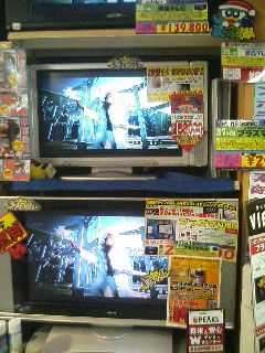 image/tenru-2005-10-03T17:05:14-2.JPG