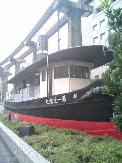 image/tenru-2005-10-15T17:38:34-2.JPG