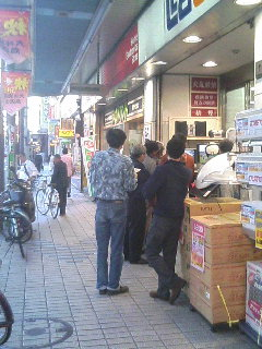 image/tenru-2005-10-23T15:51:31-1.JPG