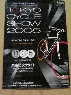 image/tenru-2005-10-30T22:30:57-2.JPG