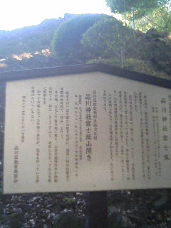 image/tenru-2005-11-06T00:32:30-2.JPG