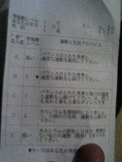 image/tenru-2005-11-22T22:56:05-2.JPG