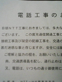 image/tenru-2005-12-11T22:39:17-1.JPG