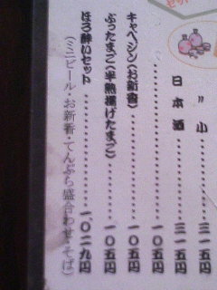 image/tenru-2005-12-18T18:04:06-1.JPG
