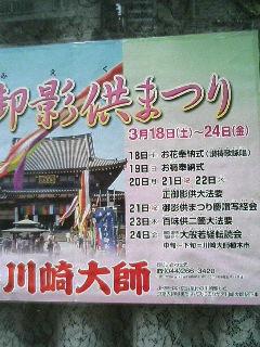 image/tenru-2006-03-12T16:14:16-1.JPG