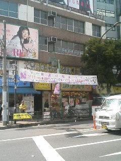 image/tenru-2006-03-24T01:13:21-1.JPG