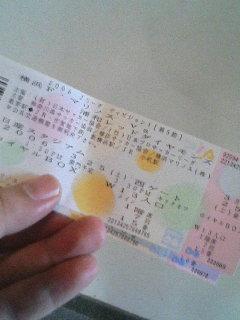 image/tenru-2006-03-25T19:43:09-3.JPG