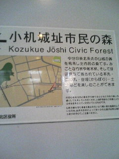 image/tenru-2006-03-25T19:43:09-4.JPG