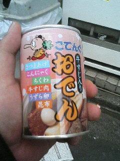 image/tenru-2006-04-09T16:40:36-1.JPG