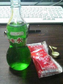 image/tenru-2006-04-15T03:01:34-1.JPG