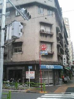 image/tenru-2006-04-16T16:00:07-1.JPG