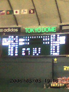image/tenru-2006-05-05T19:34:34-1.jpg