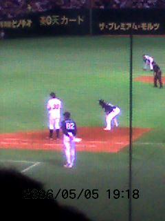 image/tenru-2006-05-05T19:34:35-4.jpg