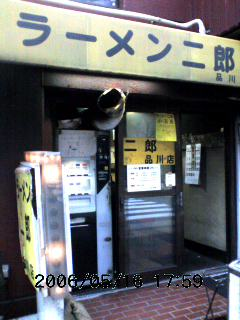 image/tenru-2006-05-17T09:29:38-1.jpg