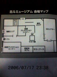 image/tenru-2006-07-17T23:39:58-2.jpg