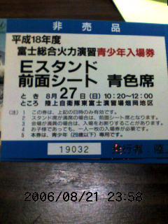 060821_2357~001.jpg