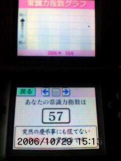 061029_1513~001.jpg