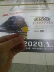 P_20190808_202802.jpg